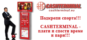 fuutura-cashterminal4