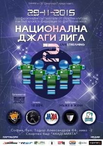 Poster_BFLII_medium