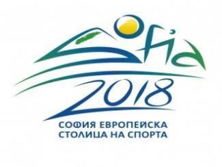 sofia2018