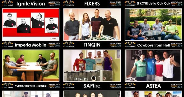 Започва голям ИТ турнир, с партньорството на Фуутура