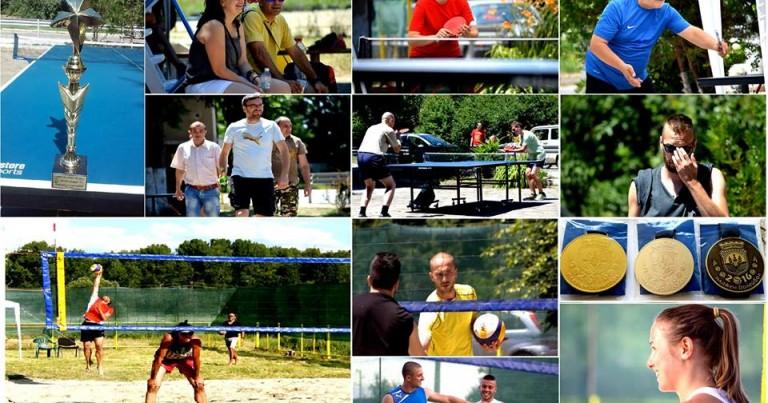Фуутура ви кани на мултиспортен турнир в с. Долна Малина на 04.09