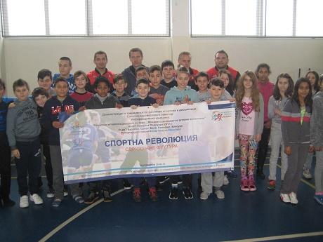 Спортната революция започна – от Карлово, Сопот, Калофер…