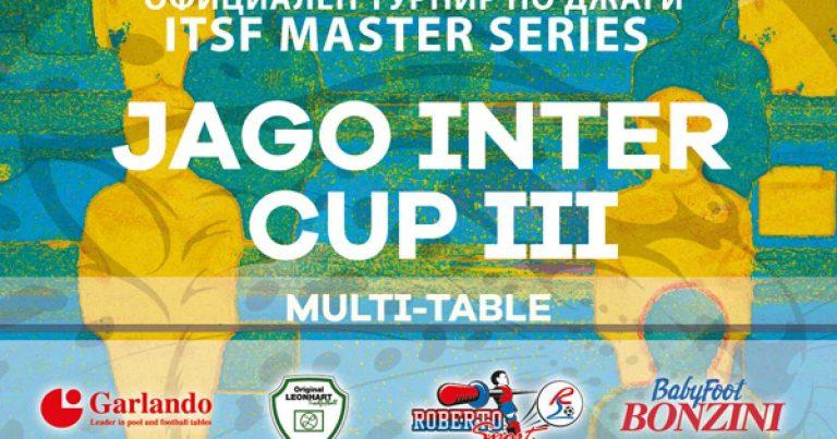 Фуутура отново с джагите – на международния JAGO INTER CUP III MASTER SERIES 2017