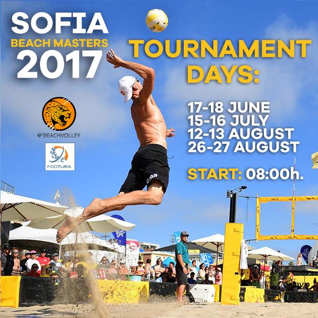 Плажен волейбол и този уикенд в София