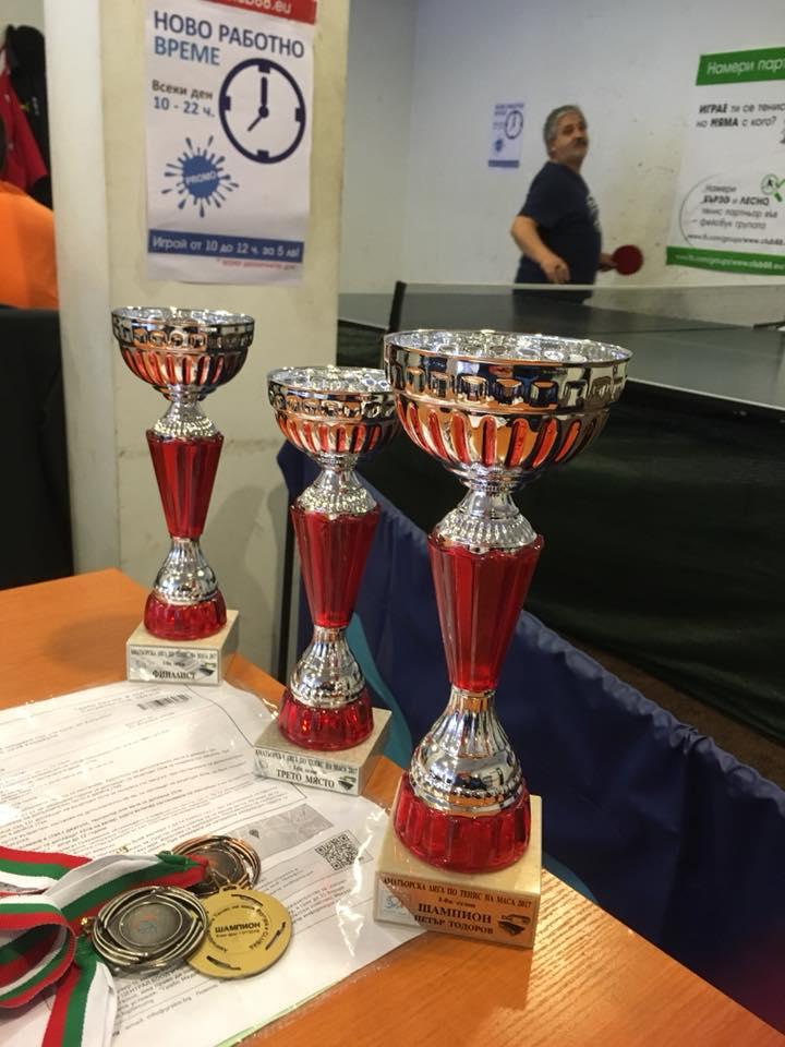 Аматьорската лига по Тенис на маса има своя първи шампион – Петър Тодоров