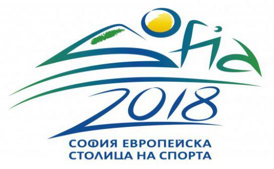 Отворени часове за всички по 3 вида спорт-от юни до септември