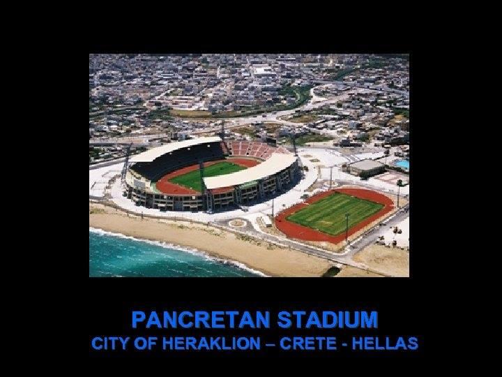 Кандидатствай за пореден ТОП спорт обмен с Фуутура – на о-в Крит