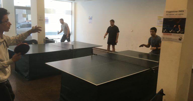 Студентска лига по тенис на маса – 1 кръг