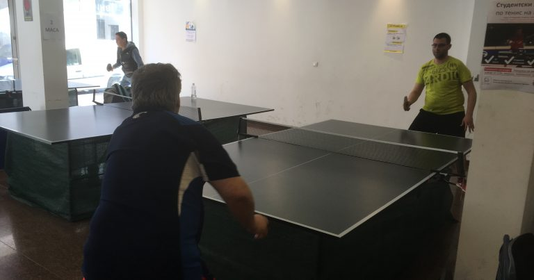 Аматьорска лига по тенис на маса – 4 кръг