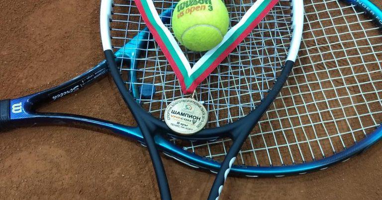 Януарски Blorange day и спортно откриване на 2020
