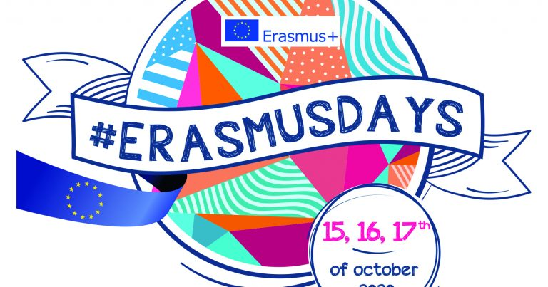 Фуутура участва в ERASMUS DAYS 2020