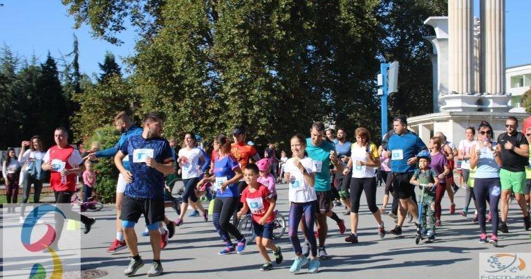 5 километрово благотворително бягане с Фуутура